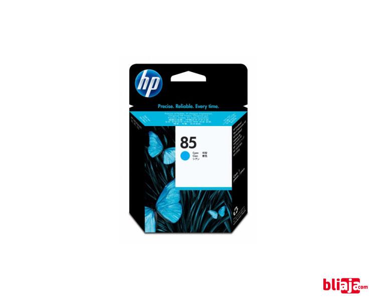 HP 85 DesignJet Printhead Cyan