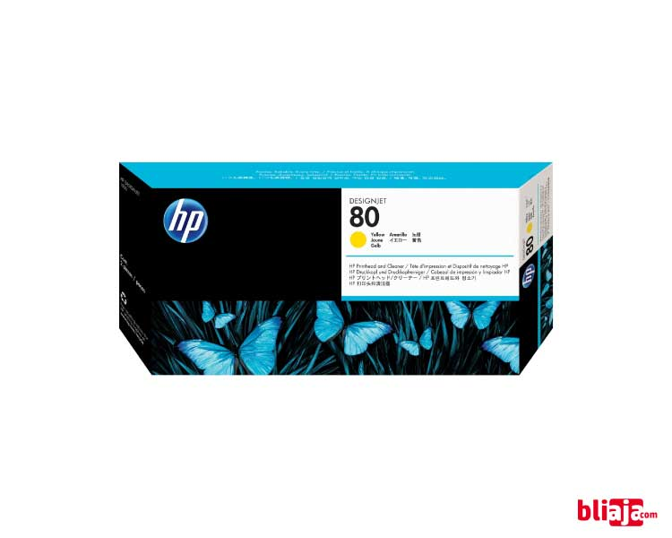 HP 80 DesignJet Printhead & Cleaner - Yellow