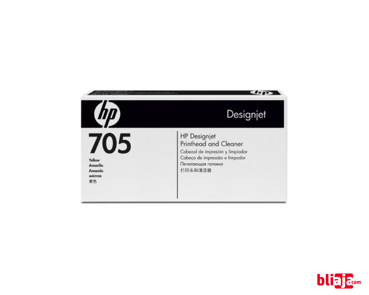 HP 705 Yellow Designjet Printhead (CD956A)
