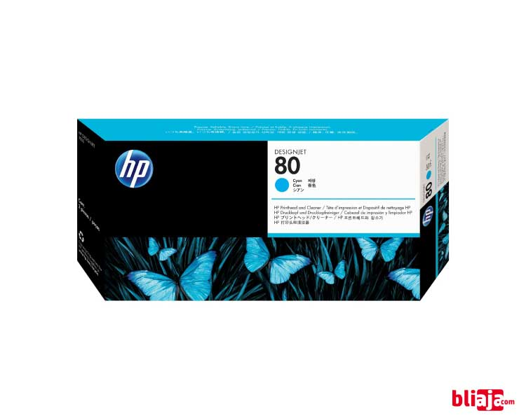 HP 80 DesignJet Printhead & Cleaner - Cyan
