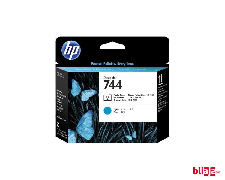 HP 744 DesignJet Printhead Photo Black & Cyan