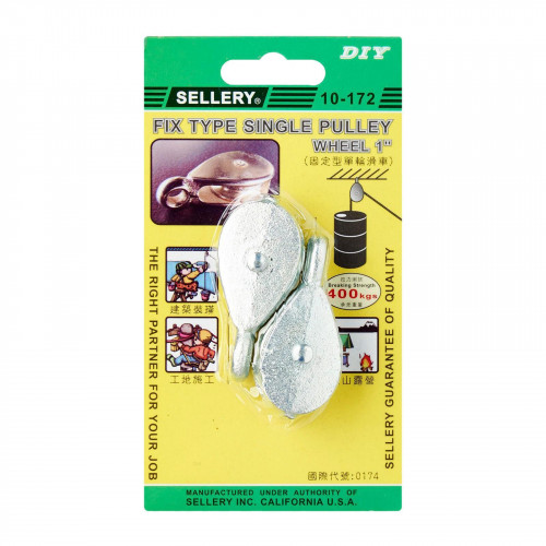 """Sellery 1"""" - Fix Type Pulley"""