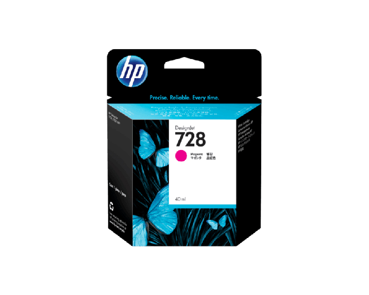 HP 728 Designjet Ink Cartridge - 40 ml Magenta