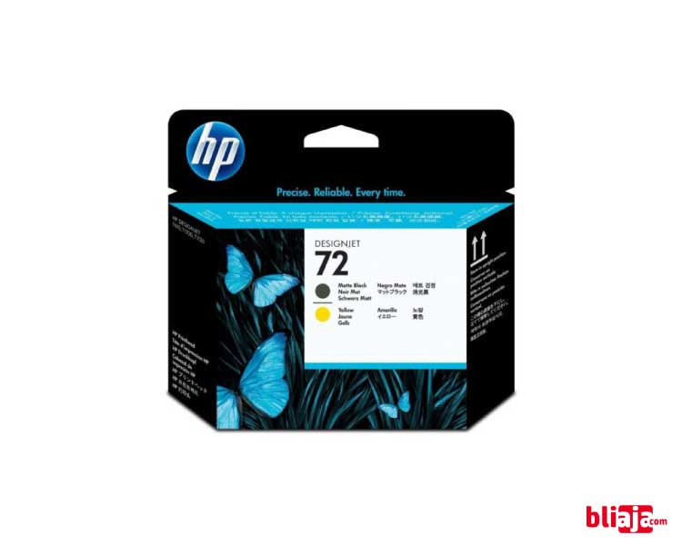 HP 72 DesignJet Printhead - Matte Black & Yellow
