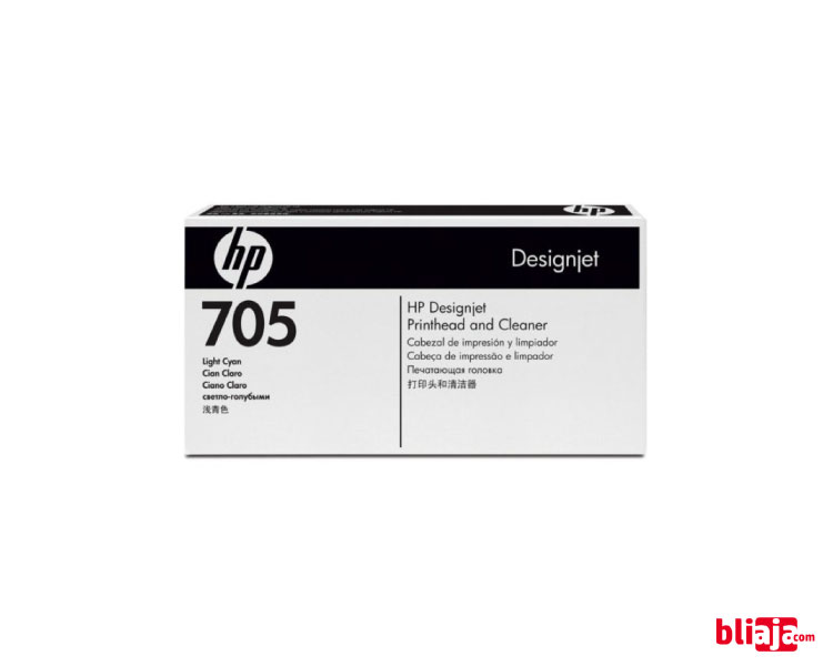 HP 705 Light Cyan Designjet Printhead (CD957A)