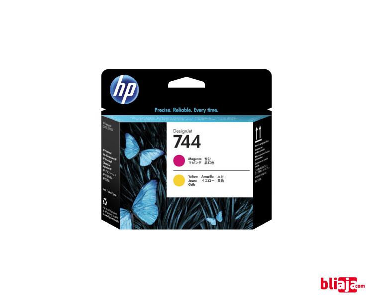 HP 744 DesignJet Printhead Magenta & Yellow