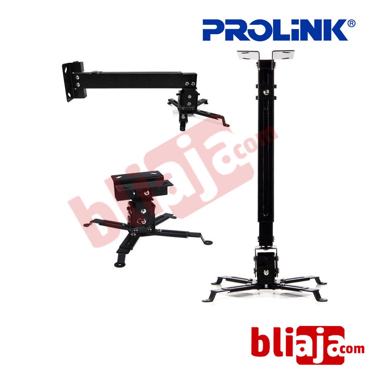 PROLINK PBK-100 PROJECTOR BRACKET
