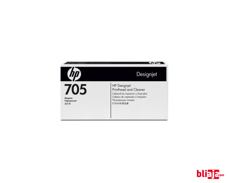 HP 705 Magenta Designjet Printhead (CD955A)