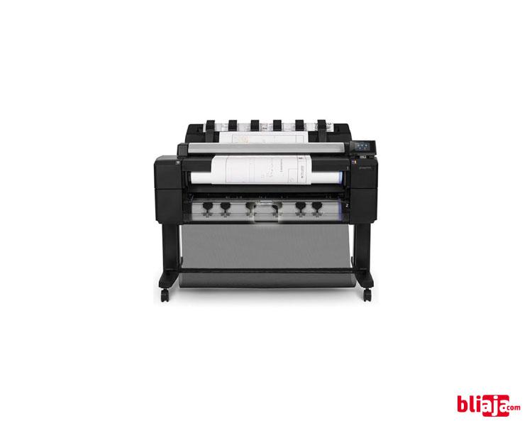HP Designjet T2530 eMFPrinter