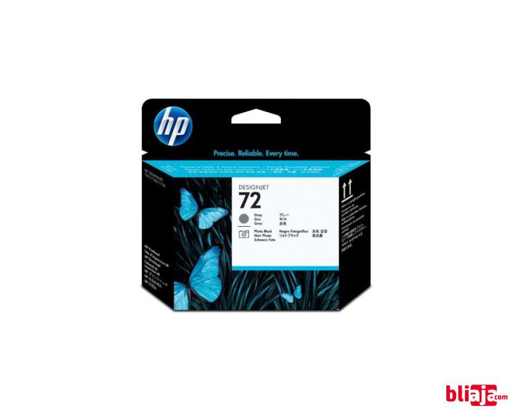 HP 72 DesignJet Printhead - Gray & Photo Black