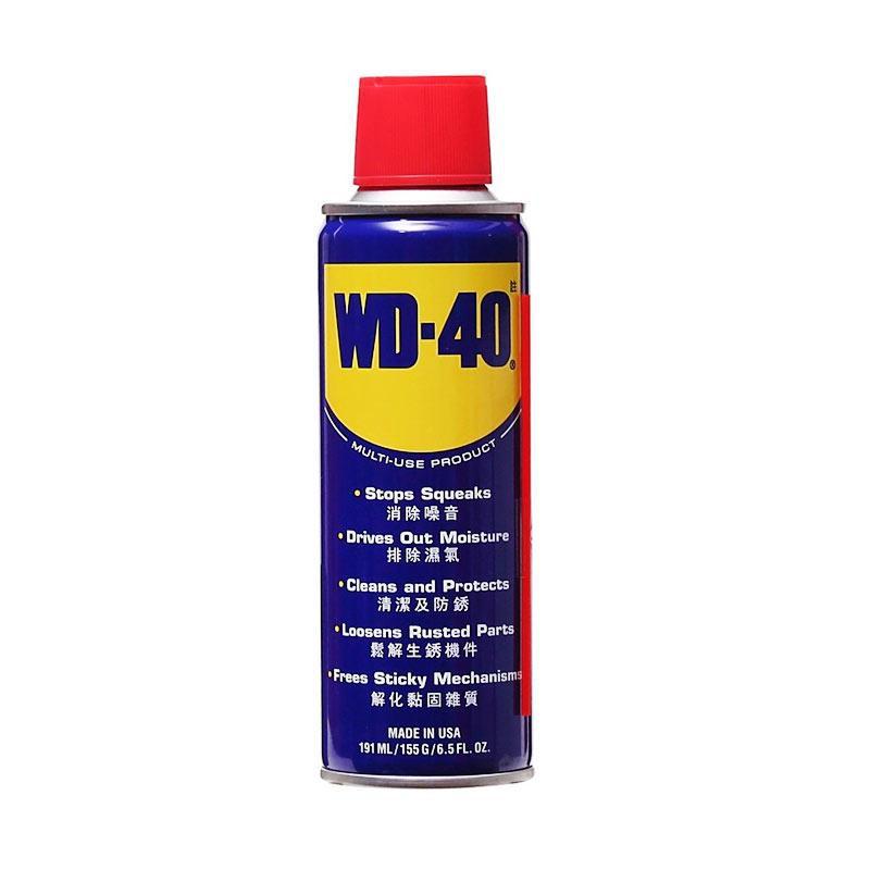 WD40 191ml / 6.5 Fl Oz Pelumas Anti Karat
