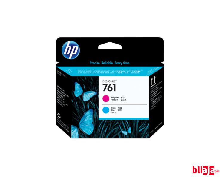 HP 761 DesignJet Printhead