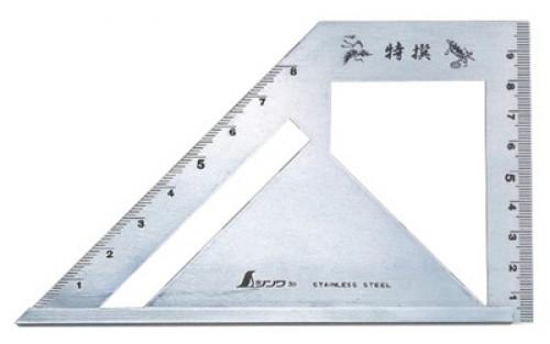 Shinwa 62081 - Standard 163x15x5 Miter Square / Pasekon