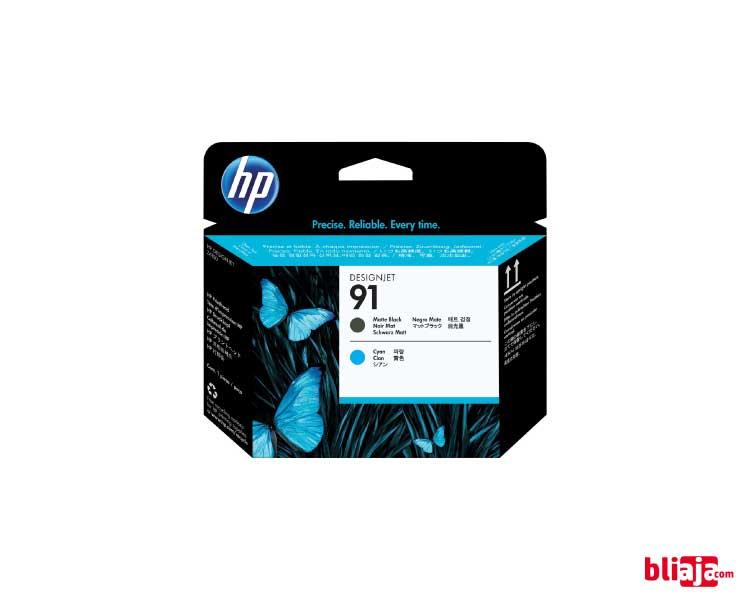 HP 91 DesignJet Printhead - Matte Black & Cyan