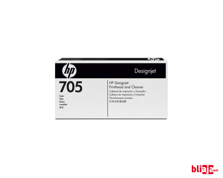 HP 705 Cyan Designjet Printhead (CD954A)