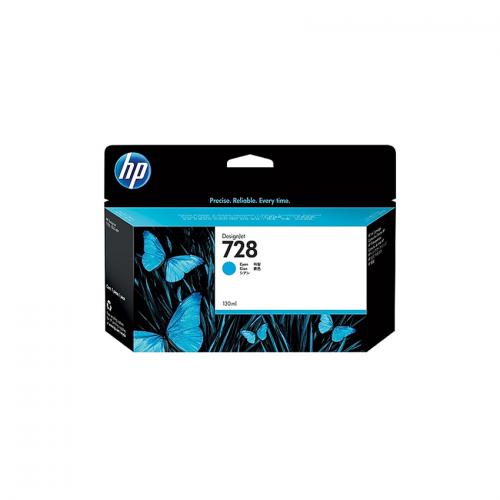HP 728 Designjet Ink Cartridge - 130 ml Cyan