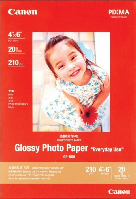 Canon Glossy Paper GP 508 4x6  20 sheets