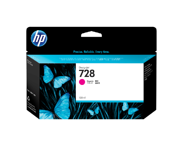 HP 728 Designjet Ink Cartridge - 130 ml Magenta