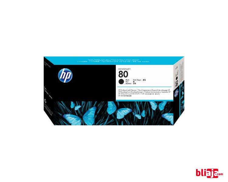 HP 80 DesignJet Printhead & Cleaner - Black