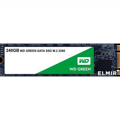 WD Green 240G (WDS240G2G0B)