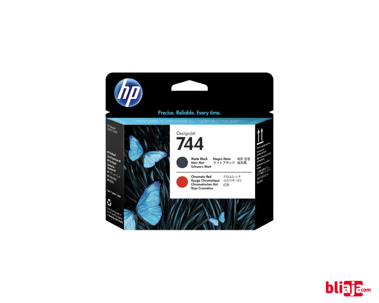 HP 744 DesignJet Printhead Matte Black & Chromatic Red